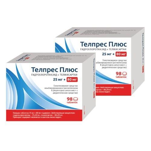 Набор 2-х упаковок Телпрес плюс таб. 80 мг + 25 мг №98 со скидкой!