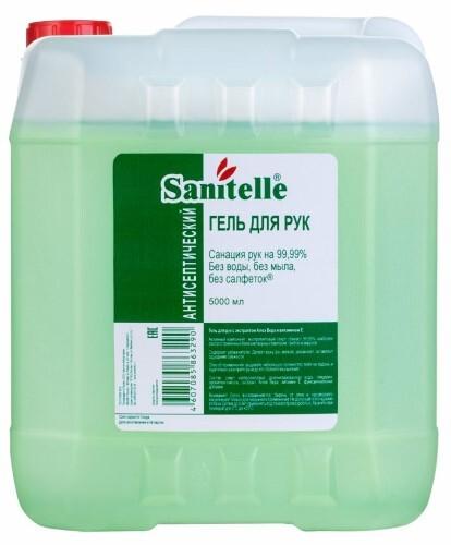 Купить Гель для рук антисептический с экстрактом алоэ и витамином е 5000мл цена