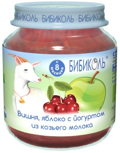Купить Пюре фруктово-молочное вишня яблоко с йогуртом из козьего молока 125,0 цена