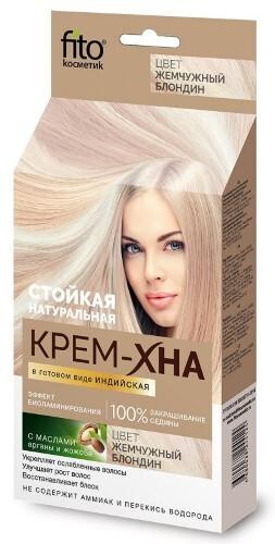 Купить Крем-хна индийская в готовом виде жемчужный блондин 50мл цена