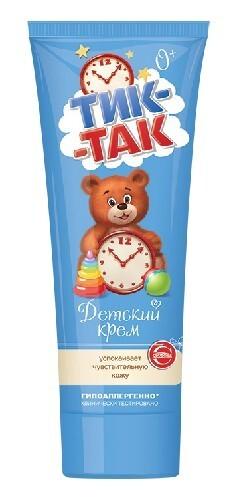 Купить ТИК-ТАК КРЕМ ДЕТСКИЙ 75,0 цена