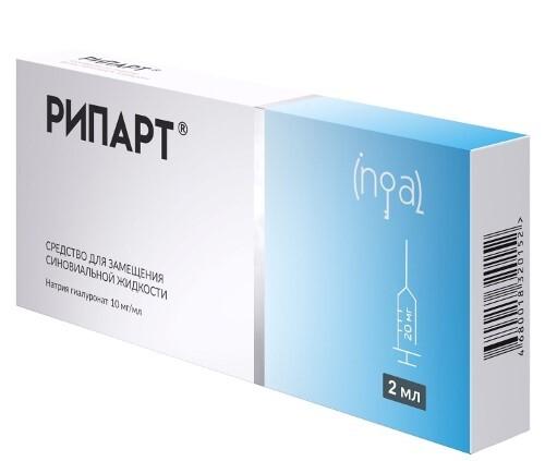 Купить Рипарт средство для замещения синовиальной жидкости 2мл n1 шприц цена