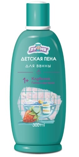 Пена для ванны детская клубника 300мл