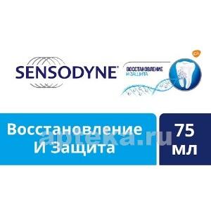 Купить Зубная паста восстановление и защита 75мл цена