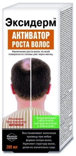 Купить Средство для волос активатор роста 200мл цена