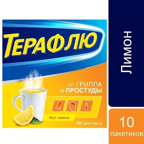 Купить От гриппа и простуды порошок со вкусом лимона цена