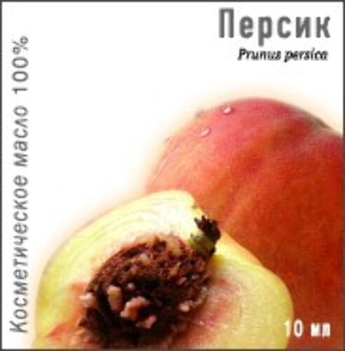 Купить Масло персик косметическое 10мл цена