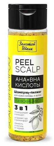 Купить Шампунь-пилинг для кожи головы и волос aha+bha кислоты 3в1 200мл цена