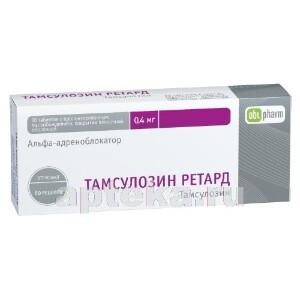 Купить Тамсулозин ретард 0,0004 n30 табл пролонг высвоб п/плен/оболоч цена