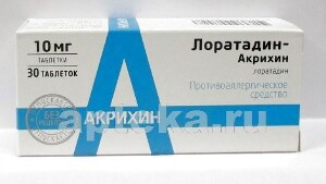 Купить Лоратадин-акрихин 0,01 n30 табл цена