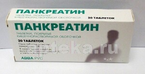 Купить Панкреатин 0,1 n20 табл п/кишечнораствор/оболоч/авва рус/ цена