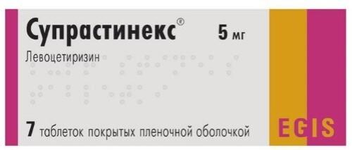 СУПРАСТИНЕКС 0,005 N7 ТАБЛ П/ПЛЕН/ОБОЛОЧ
