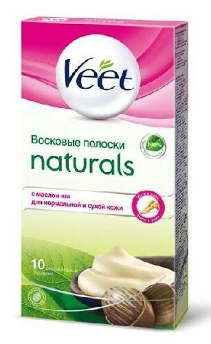 Купить Naturals восковые полоски с маслом ши n10 цена