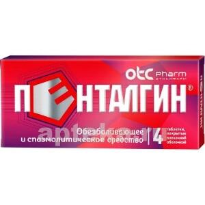 Купить ПЕНТАЛГИН N4 ТАБЛ П/ПЛЕН/ОБОЛОЧ цена