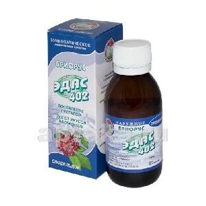 Купить Эдас-402 бриорус цена