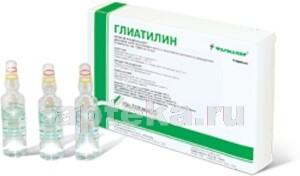 Купить Глиатилин 1,0/4мл n3 амп р-р в/в в/м цена