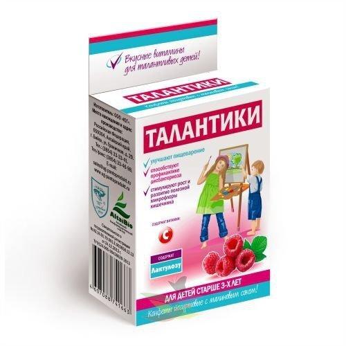 Конфеты йогуртовые витаминизированные д/улучш пищеварения с малиновым соком 70,0