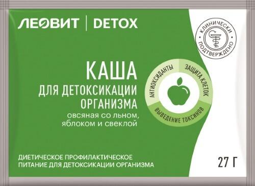 Купить Detox каша овсяная со льном яблоком и свеклой 27,0 цена