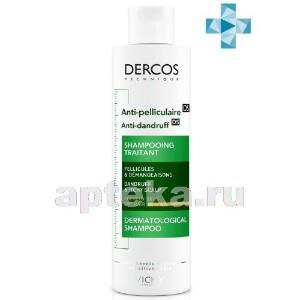 Купить Dercos интенсивный шампунь-уход против перхоти для сухих волос 200мл цена