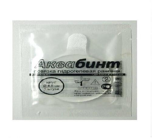 Купить Повязка гидрогелевая раневая стерильная аквабинт круг 6,5см цена