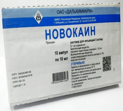 Купить Новокаин 0,005/мл 10мл n10 амп р-р д/ин/пачка/дальхимфарм/ цена