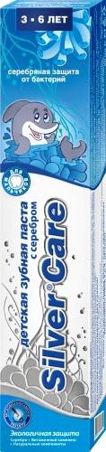 Купить Зубная паста для мальчиков с фтором /3-6л/ 50мл цена