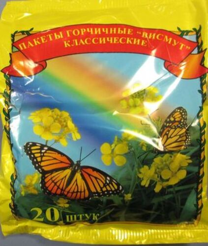Купить Горчичник -пакет висмут классический n20 цена