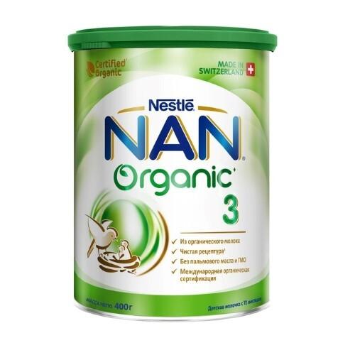 Купить 3 organic напиток молочный сухой для детей с 12мес цена