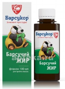 Купить Барсукор барсучий жир цена