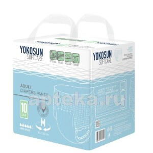 Купить YOKOSUN ПОДГУЗНИКИ-ТРУСИКИ ДЛЯ ВЗРОСЛЫХ РАЗМЕР M (ОБЪЕМ ТАЛИИ 80-120СМ) N10 цена