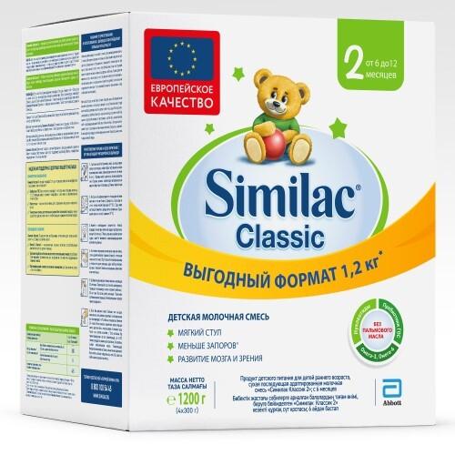 Классик 2 смесь сухая молочная для детей от 6 до 12 мес