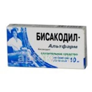 Бисакодил-альтфарм