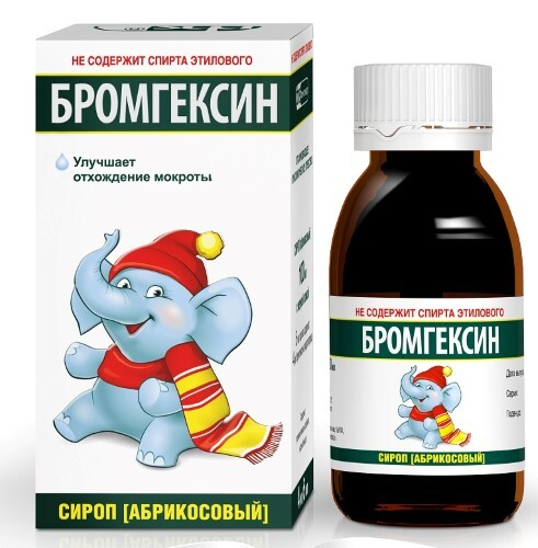 Купить БРОМГЕКСИН 0,004/5МЛ 100,0 СИРОП/АБРИКОС цена