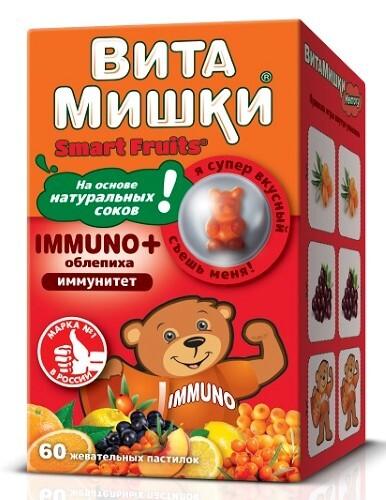 Купить Immuno+облепиха цена