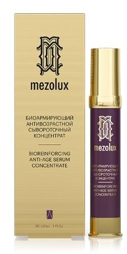 Купить Mezolux биоармир антивоз сывороточный концентрат 30мл цена