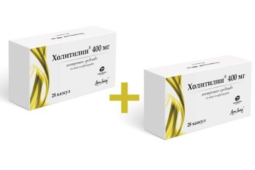 Набор из 2х упаковок ХОЛИТИЛИН 0,4 N28 КАПС по специальной цене