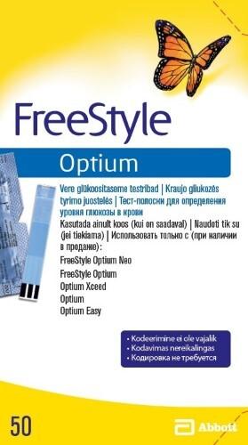 Тест-полоски freestyle optium blood glucose test strips к глюкометру freestyle optium n50