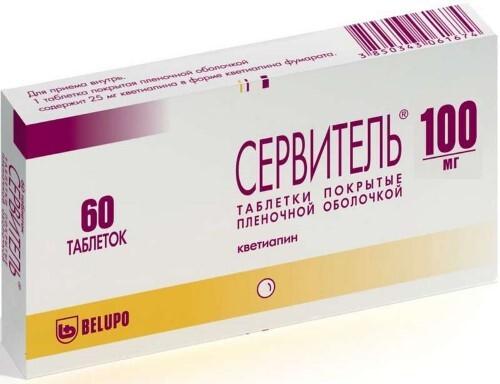 Купить СЕРВИТЕЛЬ 0,1 N60 ТАБЛ П/ПЛЕН/ОБОЛОЧ цена