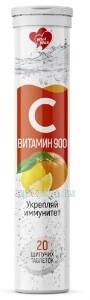Купить Витамин с 900 цена