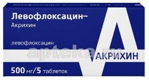 Купить ЛЕВОФЛОКСАЦИН-АКРИХИН 0,5 N5 ТАБЛ П/ПЛЕН/ОБОЛОЧ цена