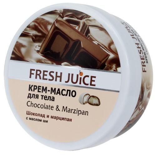 Купить Крем-масло для тела шоколад и марципан с маслом ши 225мл цена