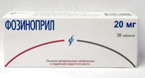 Купить Фозиноприл 0,02 n30 табл /изварино/ цена