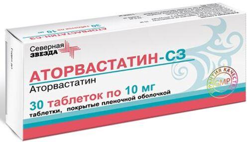 Аторвастатин-сз