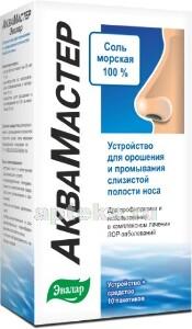 Купить Аквамастер эвалар устройство для орошения и промывания слизистой полости носа/средство n10 пак цена