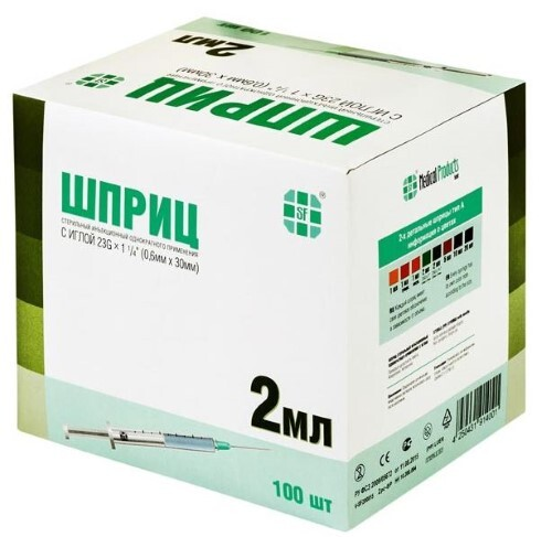 Купить Шприц 2мл 2-х компонентный c иглой 23g (0,6х30мм) стерильный однократного применения луер/блистер n100/sf mp gmbh/ цена
