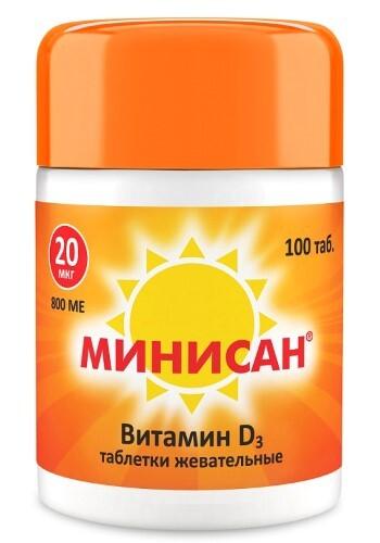 Купить Витамин д3 20мкг n100 табл по 120мг цена
