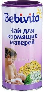 Купить Бэбивита чай д/кормящ матерей 200,0 цена