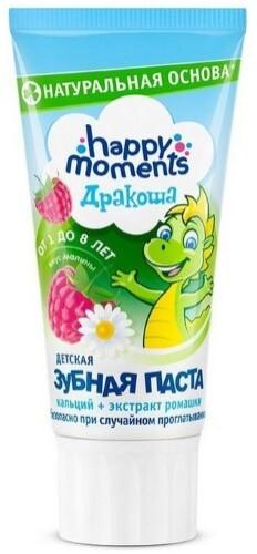 Купить Дракоша зубная паста гелевая детская 60мл/малина цена