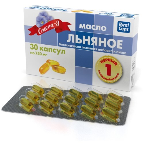 Купить Льняное масло первый холодный отжим 0,5 n30 капс цена