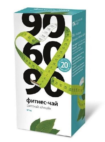 Купить Фиточай алтай №24 фитнес чай цена